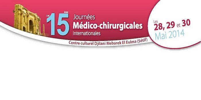 Journées Medico Chirurgicales d'El Eulma