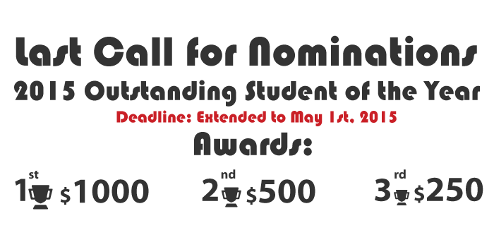 Call for Nominations for 2015 Outstanding Algerian Student of the Year Awards