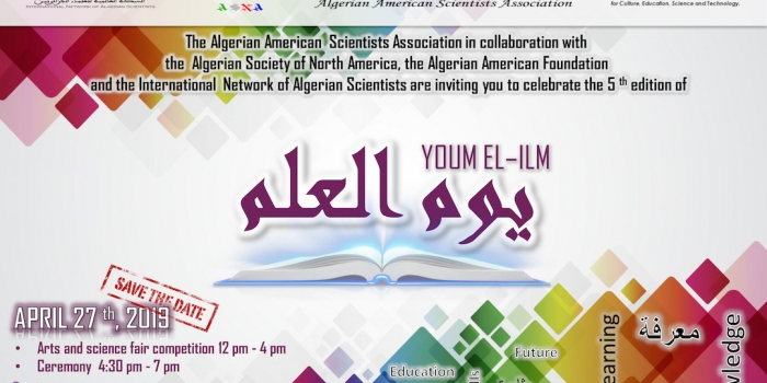 2019 Youm El-Ilm celebration
